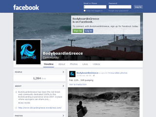 Détails : Bodyboarding Greece